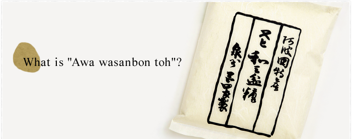 What is Awa wasanbon toh?